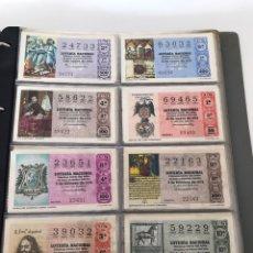 Lotería Nacional: LOTE DE LOTERÍA NACIONAL AÑO 1974 (VER FOTOS). Lote 218492133