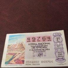Lotería Nacional: DÉCIMO DE LOTERÍA NACIONAL DE 250 PESETAS DEL AÑO 1984. Lote 218590450