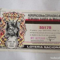 Lotería Nacional: PARTICIPACION LOTERIA NACIONAL - AGRUPACION COFRADIAS SEMANA SANTA DE MALAGA 1978. Lote 218779133