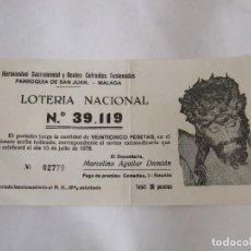 Lotería Nacional: PARTICIPACION LOTERIA NACIONAL - 1978 - HERMANDAD SACRAMENTAL Y REALES COFRADIAS FUSIONADAS - MALAGA. Lote 218780082