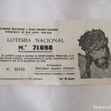 Lotería Nacional: PARTICIPACION LOTERIA NACIONAL - 1978 - HERMANDAD SACRAMENTAL Y REALES COFRADIAS FUSIONADAS - MALAGA. Lote 218780233