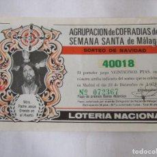 Lotería Nacional: PARTICIPACION LOTERIA NACIONAL - 1978 - AGRUPACION DE COFRADIAS DE SEMANA SANTA - MALAGA. Lote 218780995