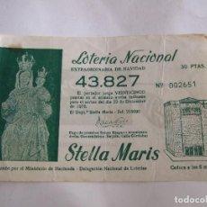 Lotería Nacional: PARTICIPACION LOTERIA NACIONAL - 1978 - STELLA MARIS - MALAGA. Lote 218784462
