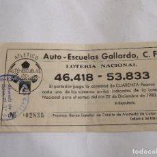 Lotería Nacional: PARTICIPACION LOTERIA NACIONAL - 1980 - MALAGA - ATLETICO AUTO ESCUELAS GALLARDO C.F.. Lote 218856808