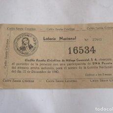 Lotería Nacional: PARTICIPACION LOTERIA NACIONAL - 1980 - CAFES SANTA CRISTINA - MALAGA COMERCIAL. Lote 218858793