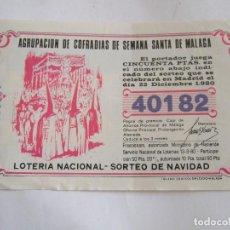 Lotería Nacional: PARTICIPACION LOTERIA NACIONAL - 1980 - AGRUPACION COFRADIAS DE SEMANA SANTA - MALAGA. Lote 218866108
