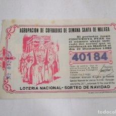 Lotería Nacional: PARTICIPACION LOTERIA NACIONAL - 1980 - AGRUPACION COFRADIAS DE SEMANA SANTA - MALAGA. Lote 218866213