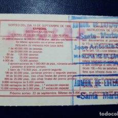 Lotería Nacional: LOTERIA NACIONAL ADMINISTRACIÓN NÚMERO 1 DE MANCHA REAL - JAÉN CERRADA. Lote 219018197