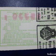 Lotería Nacional: LOTERIA NACIONAL ADMINISTRACIÓN NÚMERO 1 DE MARTOS - JAÉN CERRADA. Lote 219018311