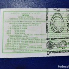Lotería Nacional: LOTERIA NACIONAL ADMINISTRACIÓN NÚMERO 2 DE MARTOS - JAÉN. Lote 219018322