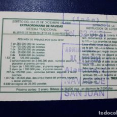 Lotería Nacional: LOTERIA NACIONAL ADMINISTRACIÓN NÚMERO 1 DE NAVAS DE SAN JUAN - JAÉN. Lote 219018373