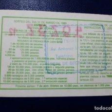 Lotería Nacional: LOTERIA NACIONAL ADMINISTRACIÓN NÚMERO 1 DE PEAL DE BECERRO - JAÉN. Lote 219018388