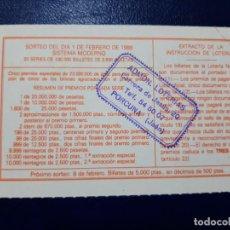 Lotería Nacional: LOTERIA NACIONAL ADMINISTRACIÓN NÚMERO 1 DE PORCUNA - JAÉN CERRADA. Lote 219018435