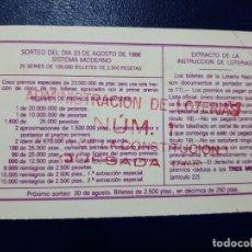 Lotería Nacional: LOTERIA NACIONAL ADMINISTRACIÓN NÚMERO 1 DE QUESADA - JAÉN. Lote 219019570