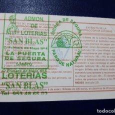 Lotería Nacional: LOTERIA NACIONAL ADMINISTRACIÓN NÚMERO 1 DE LA PUERTA DE SEGURA - JAÉN. Lote 219019601