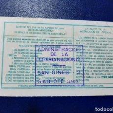 Lotería Nacional: LOTERIA NACIONAL ADMINISTRACIÓN NÚMERO 1 DE SABIOTE - JAÉN. Lote 219019633