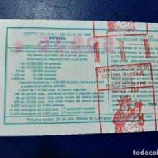 Lotería Nacional: LOTERIA NACIONAL ADMINISTRACIÓN NÚMERO 1 DE TORREDELCAMPO - JAÉN. Lote 219019758