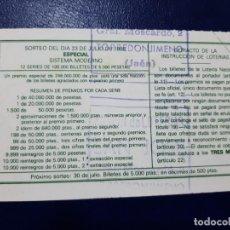 Lotería Nacional: LOTERIA NACIONAL ADMINISTRACIÓN NÚMERO 1 DE TORREDONJIMENO - JAÉN CERRADA. Lote 219019795