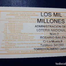 Lotería Nacional: LOTERIA NACIONAL ADMINISTRACIÓN NÚMERO 2 TORREDONJIMENO - JAÉN. Lote 219019838