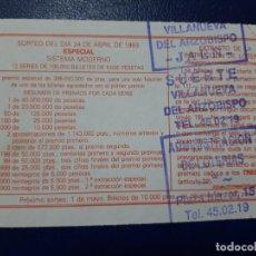 Lotería Nacional: LOTERIA NACIONAL ADMINISTRACIÓN NÚMERO 1 DE VILLANUEVA DEL ARZOBISPO - JAÉN. Lote 219020201