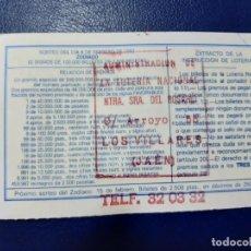 Lotería Nacional: LOTERIA NACIONAL ADMINISTRACIÓN NÚMERO 1 DE LOS VILLARES - JAÉN CERRADA. Lote 219020238