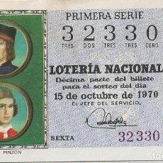 Lotería Nacional: LOTERÍA NACIONAL 32330 15 OCTUBRE 1970 SORTEO 29/70. Lote 219206278