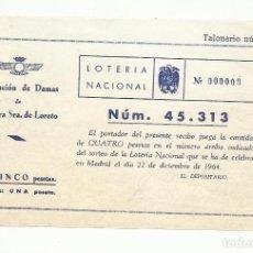 Lotería Nacional: PARTICIPACION LOTERIA 1964 ASOCIACION DE DAMAS NUESTRA SEÑORA DE LORETO. Lote 219275940