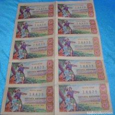 Lotería Nacional: LOTERIA XXV AÑOS DE PAZ 31-3-1964 Nº 14438 BILLETE COMPLETO 10 DECIMOS-IMPORTANTE LEER Y VER FOTOS. Lote 219277131
