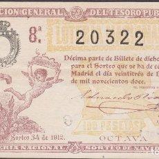 Lotería Nacional: LOTERIA NACIONAL - SORTEO - 34 - 1912 (MBC) BARCELONA. Lote 219978908