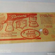 Lotería Nacional: PARTICIPACIÓN LOTERÍA GUARDIA URBANA 1959. Lote 220604368