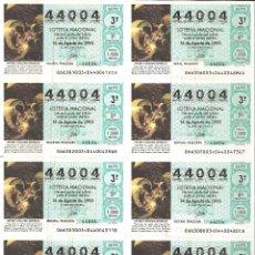 Lotteria Nationale Spagnola: 1993 BILLETE LOTERÍA NACIONAL SORTEO Nº 66. Lote 220656312