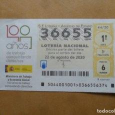 Lotería Nacional: DECIMO - Nº 36655 - 22 AGOSTO 2020 - 44/20 - MINISTERIO DE TRABAJO Y ECONOMIA SOCIAL. Lote 220948027