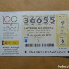 Lotería Nacional: DECIMO - Nº 36655 - 22 AGOSTO 2020 - 44/20 - MINISTERIO DE TRABAJO Y ECONOMIA SOCIAL. Lote 220948192