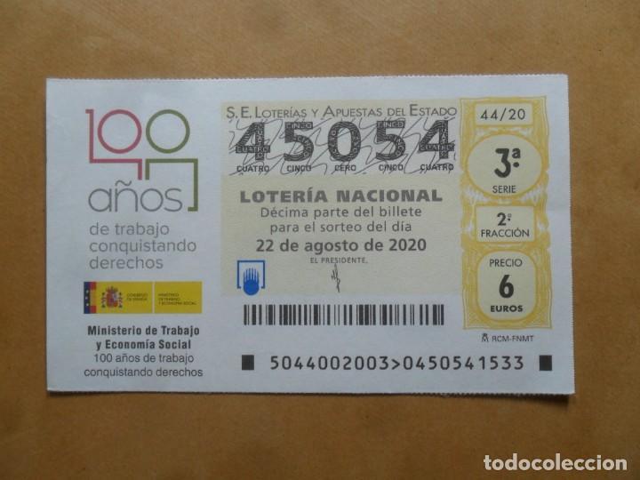 DECIMO CAPICUA - Nº 45054 - 22 AGOSTO 2020 - 44/20 - MINISTERIO DE TRABAJO Y ECONOMIA SOCIAL (Coleccionismo - Lotería Nacional)