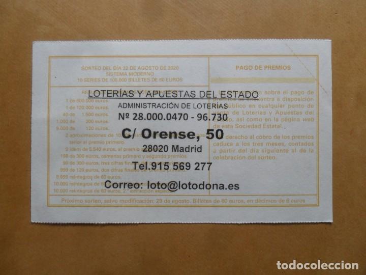 Lotería Nacional: DECIMO CAPICUA - Nº 45054 - 22 AGOSTO 2020 - 44/20 - MINISTERIO DE TRABAJO Y ECONOMIA SOCIAL - Foto 2 - 220955905
