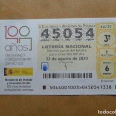Lotería Nacional: DECIMO CAPICUA - Nº 45054 - 22 AGOSTO 2020 - 44/20 - MINISTERIO DE TRABAJO Y ECONOMIA SOCIAL. Lote 220956008