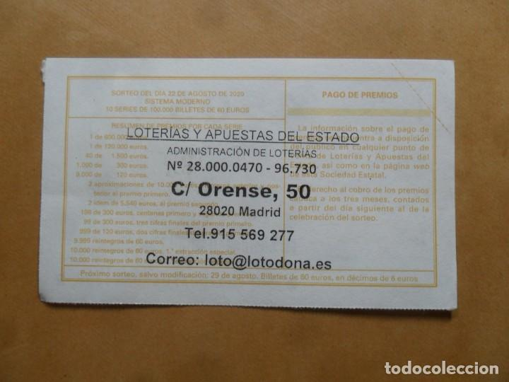 Lotería Nacional: DECIMO CAPICUA - Nº 45054 - 22 AGOSTO 2020 - 44/20 - MINISTERIO DE TRABAJO Y ECONOMIA SOCIAL - Foto 2 - 220956008