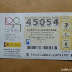 Lotería Nacional: DECIMO CAPICUA - Nº 45054 - 22 AGOSTO 2020 - 44/20 - MINISTERIO DE TRABAJO Y ECONOMIA SOCIAL. Lote 220956127