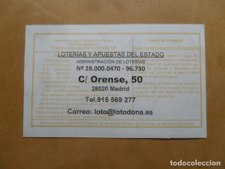 Lotería Nacional: DECIMO - Nº 50857 - 22 AGOSTO 2020 - 44/20 - MINISTERIO DE TRABAJO Y ECONOMIA SOCIAL - Foto 2 - 220956801