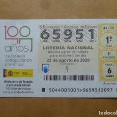 Lotería Nacional: DECIMO - Nº 65951 - 22 AGOSTO 2020 - 44/20 - MINISTERIO DE TRABAJO Y ECONOMIA SOCIAL. Lote 220957845