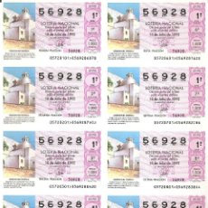 Lotteria Nationale Spagnola: 1992 BILLETE LOTERÍA Nº 57 PARTE IGLESIA IBICENCA. Lote 221479695