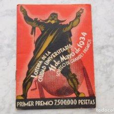 Lotería Nacional: LIBRETO LOTERIA DE LA CIUDAD UNIVERSITARIA AÑO 1934 MADRID. Lote 221534991