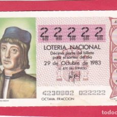 Loterie Nationale: LOTERIA AÑO 1983 SORTEO 42 CINCO 22222 DOSES. Lote 221557527