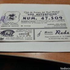 Lotería Nacional: PARTICIPACIÓN LOTERÍA NAVIDAD. Lote 221835735