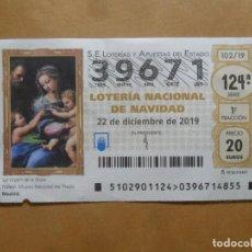 Lotería Nacional: DECIMO - Nº 39671 - 22 DICIEMBRE 2019 - 102/19 - LA VIRGEN DE LA ROSA. Lote 221964611