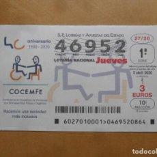 Lotería Nacional: DECIMO - Nº 46952 - JUEVES 2 ABRIL 2020 - 27/20 - COCEMFE. Lote 221967640
