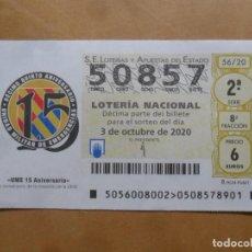 Lotería Nacional: DECIMO - Nº 50857 - 3 OCTUBRE 2020 - 56/20 - UME - UNIDAD MILITAR DE EMERGENCAS. Lote 221993586