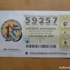 Lotería Nacional: DECIMO - Nº 59257 - 3 OCTUBRE 2020 - 56/20 - UME - UNIDAD MILITAR DE EMERGENCAS. Lote 221993632