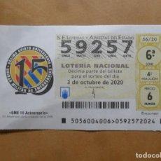 Lotería Nacional: DECIMO - Nº 59257 - 3 OCTUBRE 2020 - 56/20 - UME - UNIDAD MILITAR DE EMERGENCAS. Lote 221993668