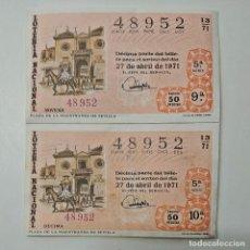 Lotería Nacional: LOTERÍA NACIONAL. 1971 / 13. DOS DÉCIMOS JUNTOS DE LA SERIE 5ª DEL 48952.. Lote 222155401